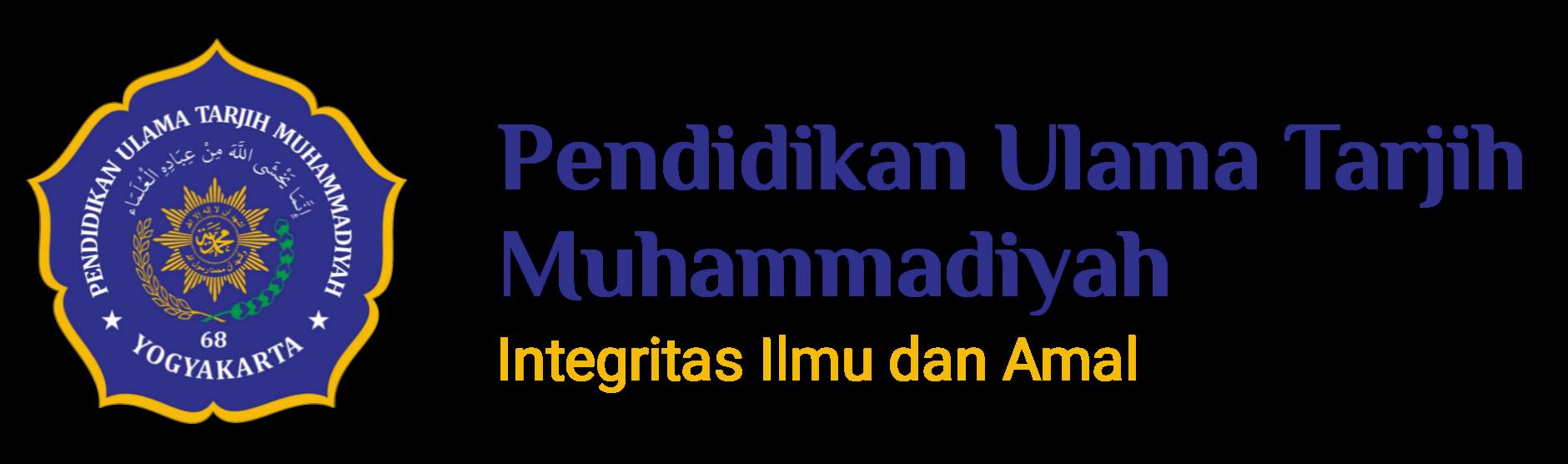Pendidikan Ulama Tarjih Muhammadiyah